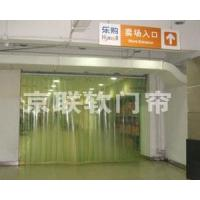 Transparent Soft Curtain JL-T-6 Manufactures