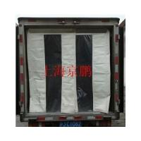 Curtain with Transparent Base Cloth JL-JB-08 Manufactures