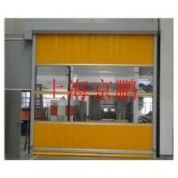 Many-Windowed Rapid Door JL-SEW3 Manufactures