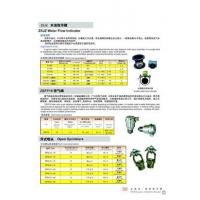 ZSJZ Water Flow Indicator Manufactures