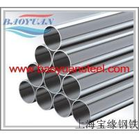 WroughtSuperalloy Manufactures