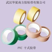 Cheap PROTECTION TAPE Dry Vinyl tape for sale