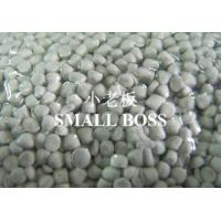 Desiccant Masterbatch ABS Toughened Defoam Masterbatch Manufactures