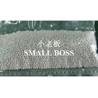 Desiccant Masterbatch ABS Toughened Masterbatch Manufactures