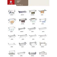 Towel Bar 1 Other Manufactures