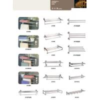 Towel Bar 2 Other Manufactures