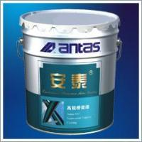 AT-601 High Energy  Bridge Coating Manufactures