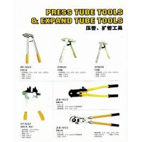 Press Tube Tools & Expand Tube Tools