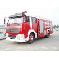 Fire fighting truck ZZ1192L4610 Manufactures