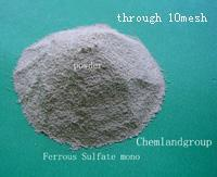 Buy cheap Ferrous Sulphate Monohydrate(Granular or powder) from wholesalers