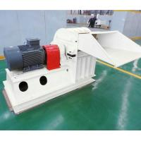 Cheap FJT multi-function crushing machine/Grinder for sale