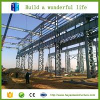 China low price steel structure hotel building on sale