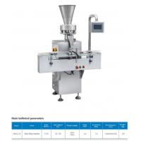 Cheap PBKG-50 particles filling machine for sale
