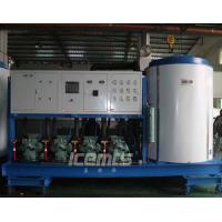 Cheap Flake Ice Machine Industrial Flake Ice Machine 30T/24H for sale