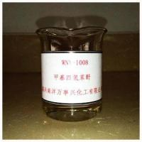 Cheap Anhydride Curing Agent MTHPA-WNY1008 for sale