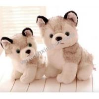Dog Plush Toys|stuffed Toys Cute Stand Sit and Grovel Brothers Sisters with Bone, Clothes Manufactures