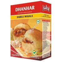Dabeli Masala manufacturers and suppliers Surat Indian Spices Manufactures
