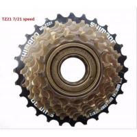 Shimano MF-TZ21 7 Speed Freewheel 14-28T for MTB Road Cycling Bike 006 Manufactures