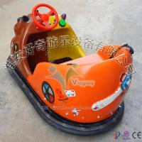 China manufacturer wholesale kids ride theme park bumper car