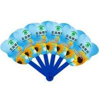 Products Advertising Fan
