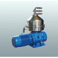 Lanolin extraction wool grease extraction separator Product number: YMZ-2 Manufactures