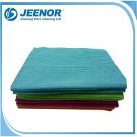 Bathroom Micro fiber Towel for adult and baby Manufactures