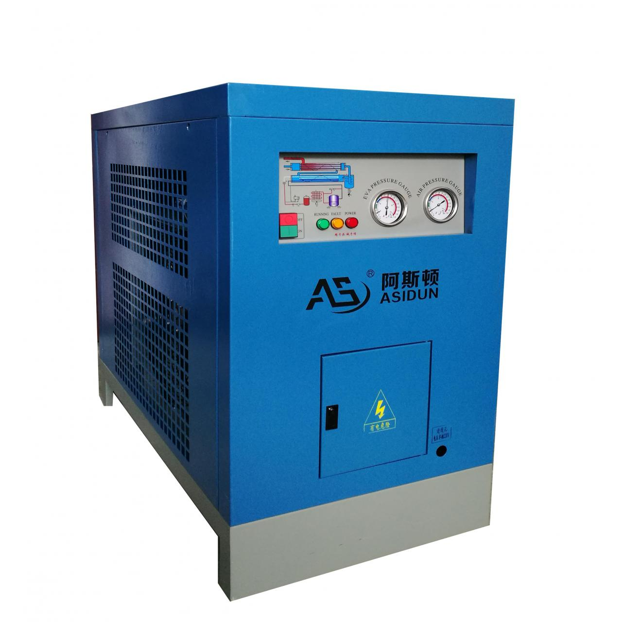 The product name: Screw Air Compressor Manufactures