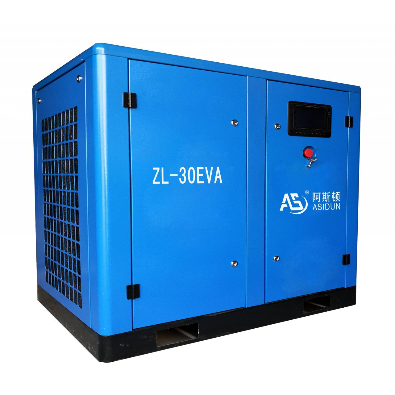 The product name:Permanent magnet air compressor Manufactures