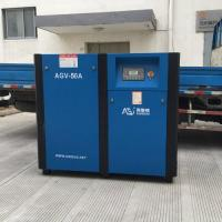 The product name:Air purification system Manufactures