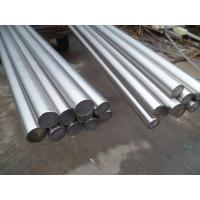 Alibaba.com 310s stainless steel round bar with low price