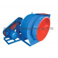 Cheap Boiler Centrifugal Draft | Draught Exhaust Fan | Air Blower Specifications Y5-48 Series for sale