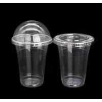 PP Disposable Plastic Cups Manufactures