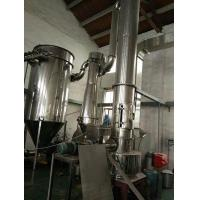 Cheap XSG Series High-Speed Rotating Drier for sale
