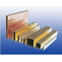Flat rectangular waveguide tube series Cable Manufactures