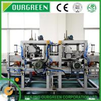 Buy cheap Large Scale CFC / HCFC / HFC Free CO2 XPS Production Line 75T / 200 For XPS Foam Board from wholesalers