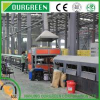 Buy cheap Best-selling Nanjing Ourgreen Twin Screw CO2 XPS Extrusion Line 75T / 150 for XPS Board from wholesalers