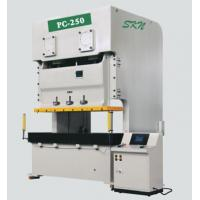 Cheap PC-250TOpen hyperbolic punch for sale