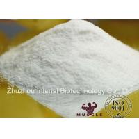 High Purity Analgesic Powder Proparacaine Hydrochloride For Pain Reliver CAS 5875-06-9 Manufactures