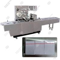 China Cellophane Playing Card Wrapping Machine with Glass Paper GGB-200B on sale