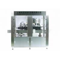 Cheap CL-SM Rotary stickers Labeling Machinery for sale