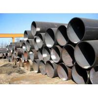 pipes Manufactures