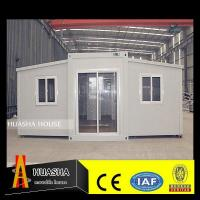 China Cheap Movable Small Prefabricated Modular Portable House Made In China on sale