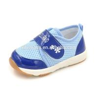Fashion Accessories 2016 the best on sell kids trail breathable running shoe Manufactures
