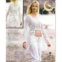 Buy cheap Crochet beauty jacket and dress from wholesalers