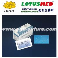 Surgical Suture,