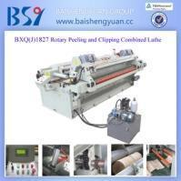 Rotary Peeling And Clipping Combined Lathe Manufactures