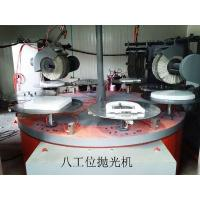 Type:special planeProduct name:Eight-station three-polishing machine