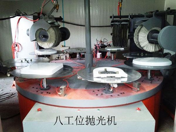 Quality Type:special planeProduct name:Eight-station three-polishing machine wholesale