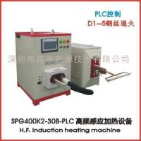 Cheap SPG400K2-30B-PLC high frequency induction heating machine for sale