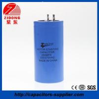 150uf 450v capacitor aluminum electrolytic CD60 capacitor Manufactures